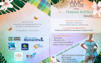 Du 11 au 14 juillet 2015 – Festival Antillais